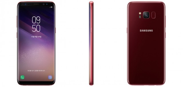 Samsung Galaxy S8 - Burgundy Red