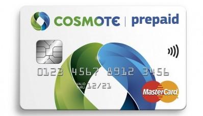 COSMOTE Prepaid Mastercard