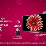 LG OLED TV 4K - SUPER UHD TV 4K Bundle offer