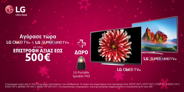 LG OLED TV 4K - SUPER UHD TV 4K Bundle offer