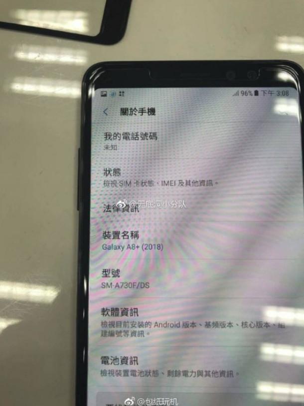 Samsung-Galaxy-A8-1