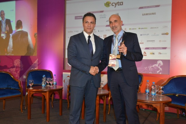 infocom cyta award
