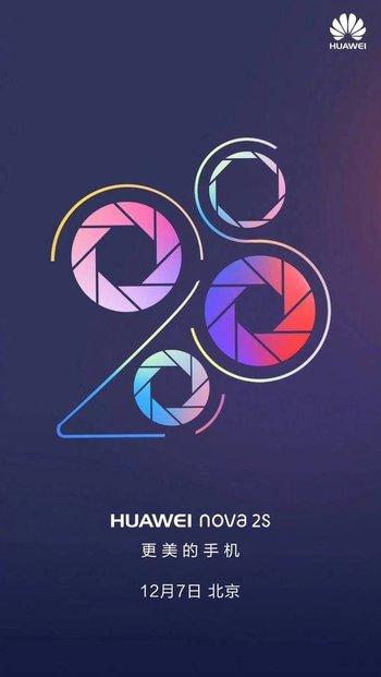 nova 2S