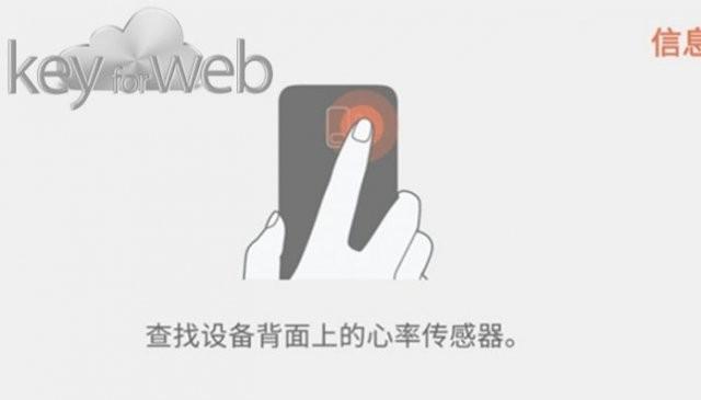 s9-fingerprint-sensor