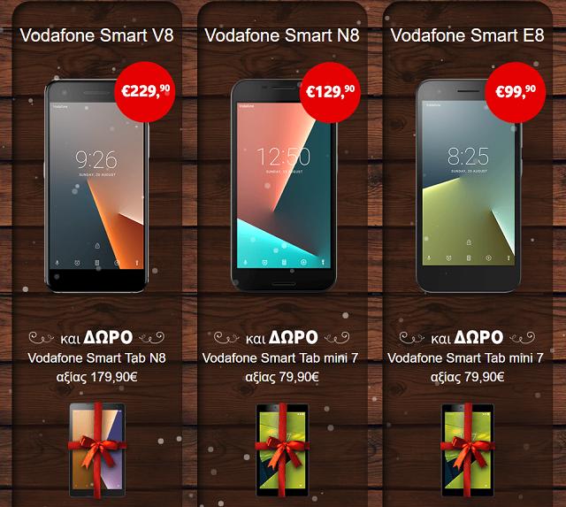 vodafone-smart