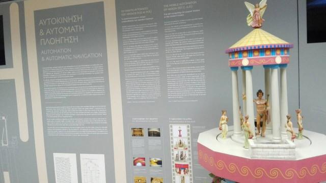 Το Μουσείο Αρχαίας Ελληνικής Τεχνολογίας Κώστα Κοτσανά ανοίγει τις πύλες του στο αθηναϊκό κοινό!