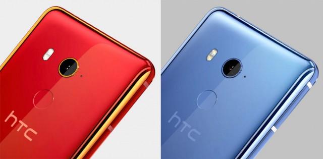 HTC U11 EYEs2