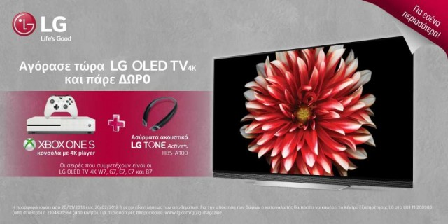 LG-OLED-TV-4K-Promo-Xbox-One-Tone-HBS-speakers-1024x512
