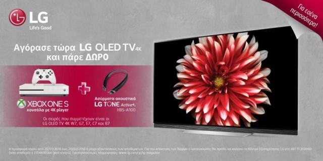 LG-OLED-TV-4K-Promo-Xbox-One-Tone-HBS-speakers-1024x512