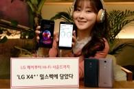 LG X4+. Νέα θωρακισμένη πρόταση με οθόνη 5,3 ιντσών και Snapdragon 425