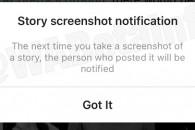 Κάνετε screenshots από τα Stories των φίλων σας στο Instagram; Προσοχή!