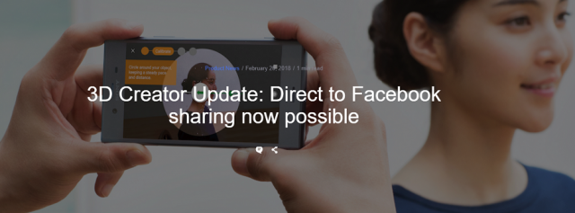 Αναβάθμιση του 3D Creator των Sony Xperia smartphones: Απευθείας κοινοποίηση στο Facebook