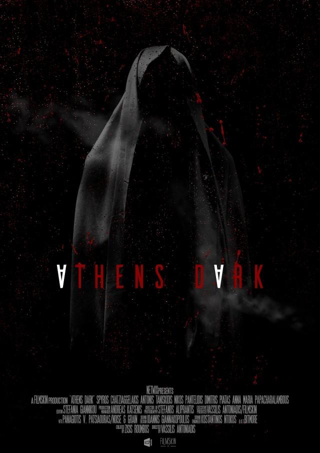 Athens dark_poster