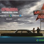COSMOTE TV_CINEMA 4HD_American-Gods