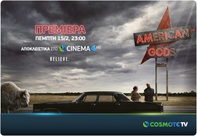 COSMOTE TV_CINEMA 4HD_American-Gods