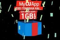 My CU App