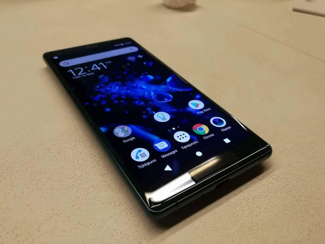 Sony-Xperia-XZ2-1-digitallife-gr