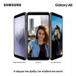 WIND_Samsung A8