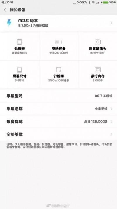 Xiaomi Mi 72