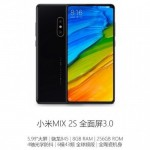 Xiaomi MiMIX 2S