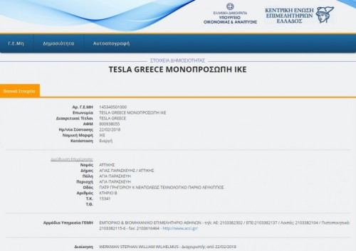 tesla-greece