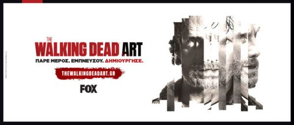 walking-dead-art