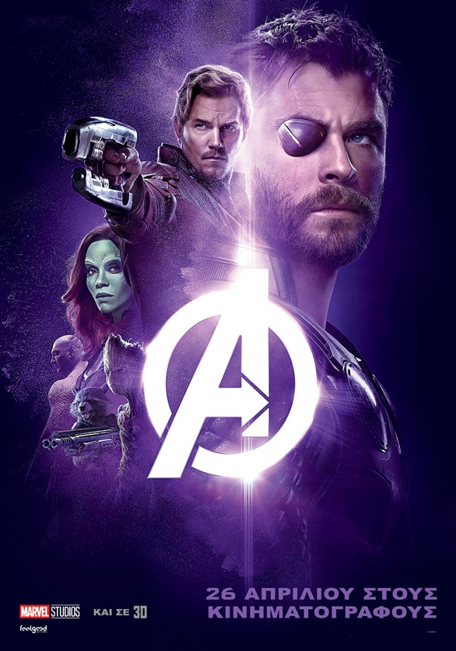 Avengers Infinity War Posters (2)