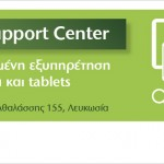 CytaSupportCenter_banner__t