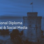 Digital Diploma thessaloniki_preview