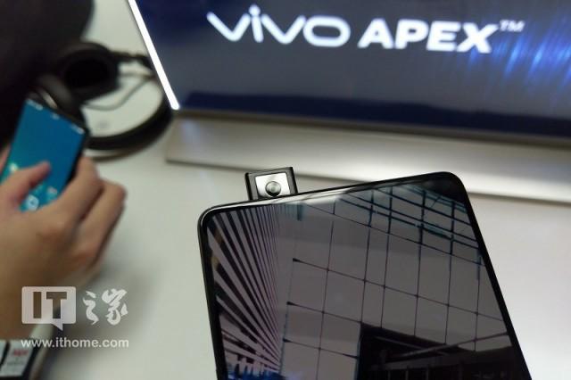Vivo APEX3