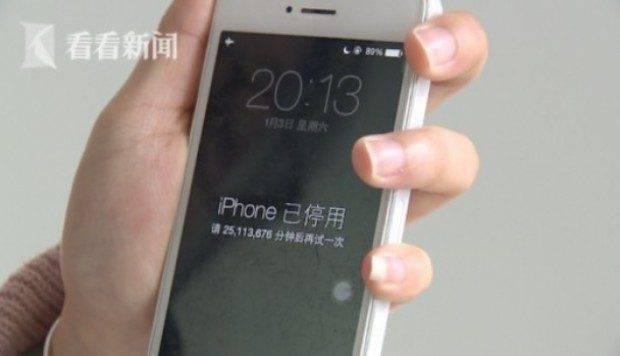iphone-locked-47-years