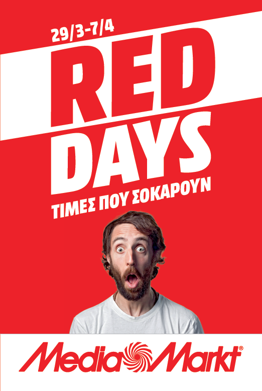 red-days
