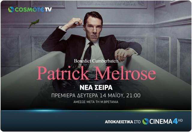 COSMOTETV_CINEMA4HD_PatrickMelrose
