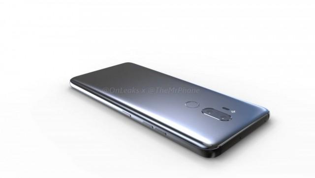 LG G75