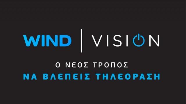 WIND VISION_black bg