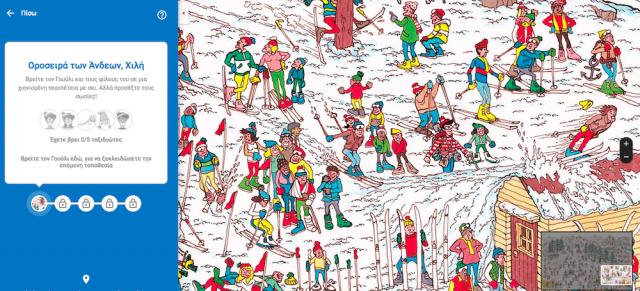 Where's Waldo3