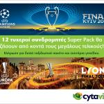 cytavision uefa champions league