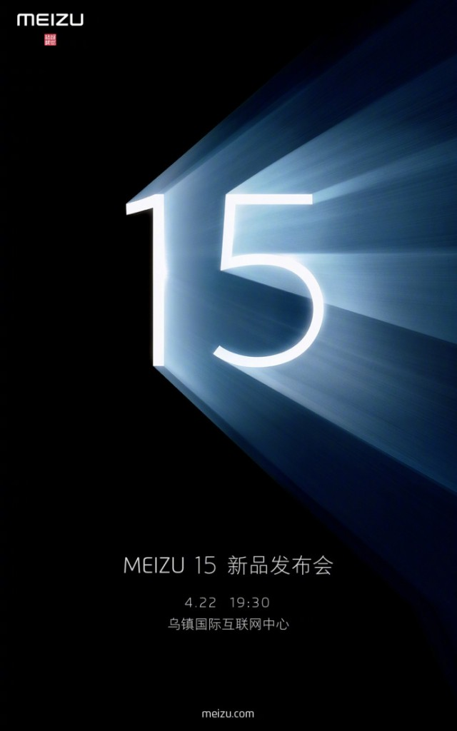meizu-15-poster