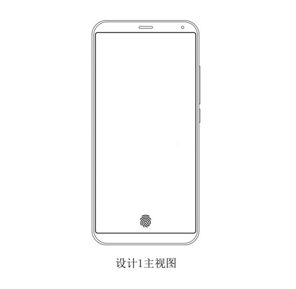 meizu-indisplay-fingerprint-reader-2