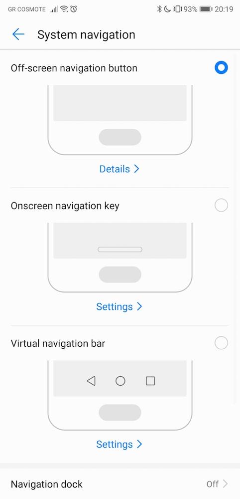 system navigation2
