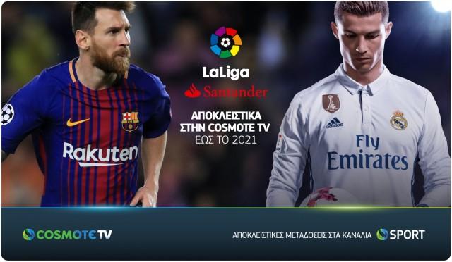 COSMOTETV_LaLiga_Exclusive_2018-2021