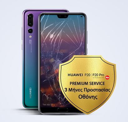 Huawei 3 Months Warranty