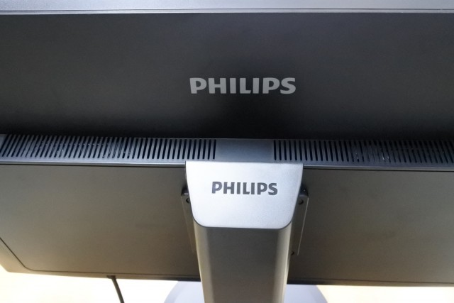 Philips Brilliance Monitor (10)