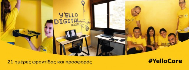 63781-MTN-Yello-care-FB-Cover-851x315-B