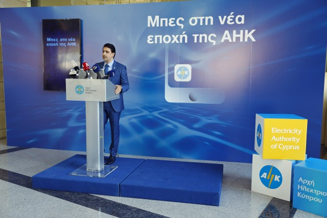 AHK media event eac mobile app