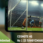 COSMOTE PlayNowUnlimited