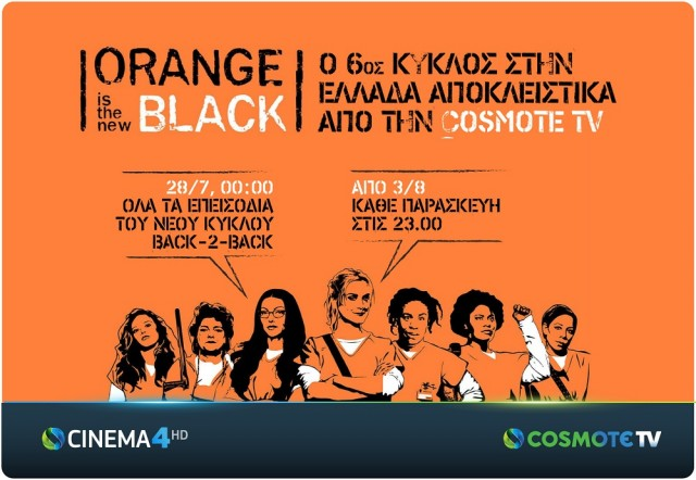 COSMOTETV_OrangeIsTheNewBlack6