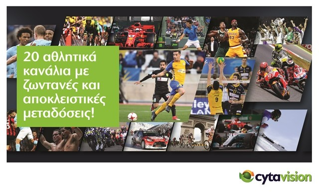 05651 - 276X166 POSTER sports3
