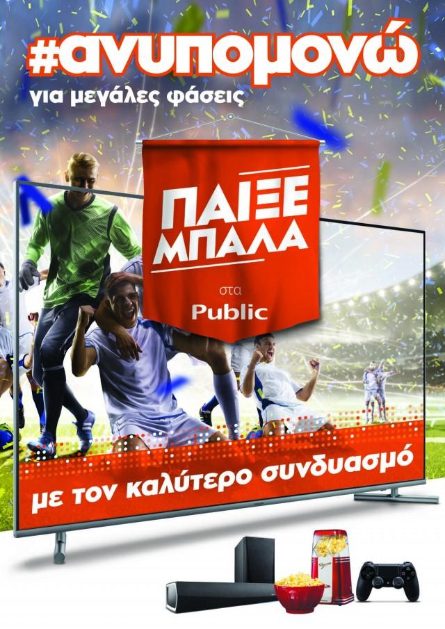 Public_TV_1