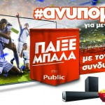 Public_TV_2